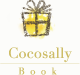 Cocosally Book