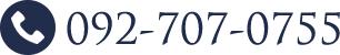 092-981-1661