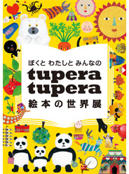 tupera1